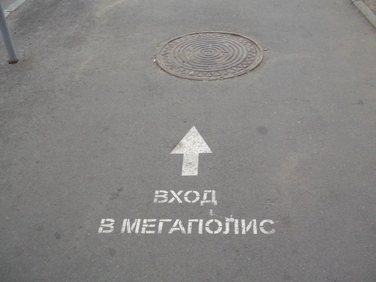30 фото о суровой жизни в российской глубинке 88714043eda0a