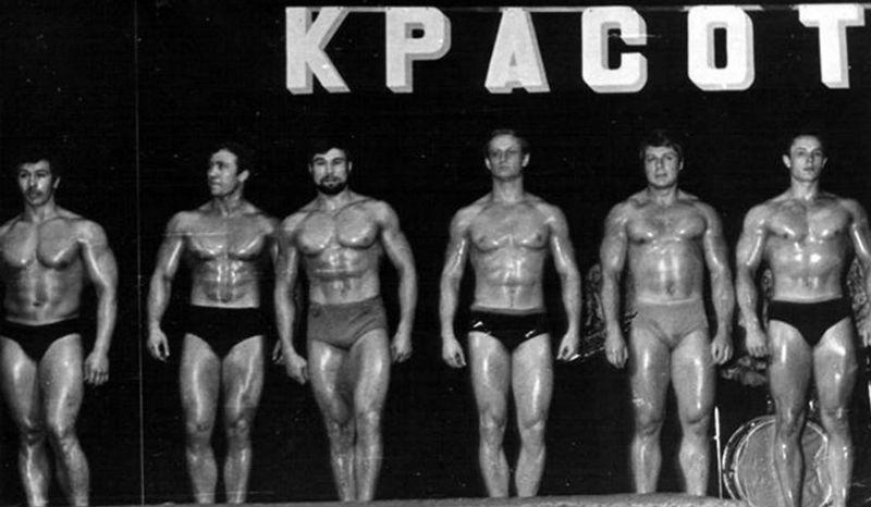 История бодибилдинга в Советском Союзе