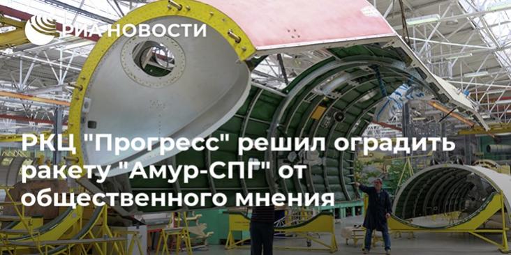 Сила космонавтики - в общественной поддержке.