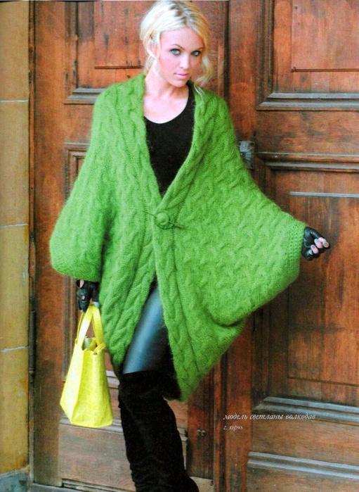 необычное вязание свитер трансформер описание и выкройка