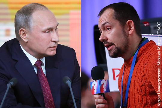 Ответом на провокацию Путин обозначил отношение России к Украине