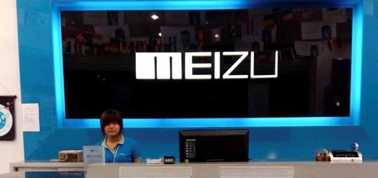 Смартфон без рамок Meizu 16S замечен на «живой» фотографии