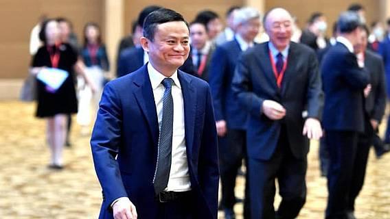 Акции Alibaba выросли почти на 7% на фоне появления Джека Ма в Европе и выпуска нового чипа