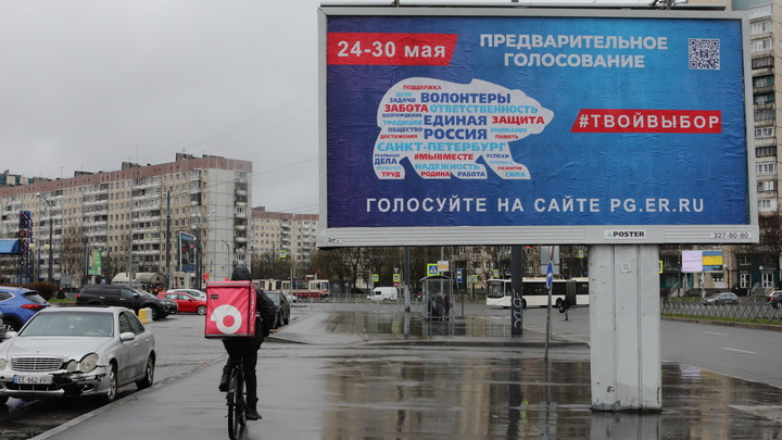 """Каких скандалов ждать на выборах в России: """"Есть даже полуконспирологические версии"""" россия"""