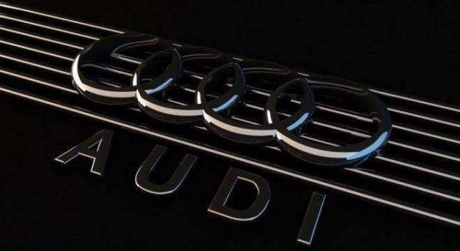 Союз компаний Audi