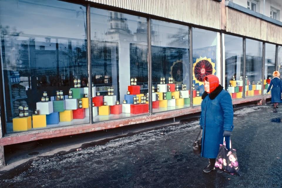 «Равные, равнее других». Жизнь номенклатуры в СССР.