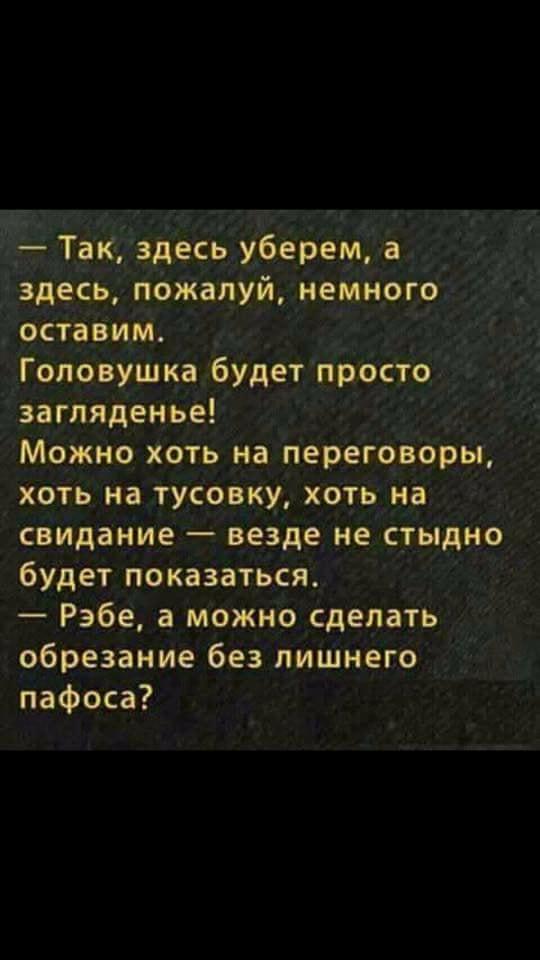 Нформац я про Голову ГО ВОМФАФР - Прудн кову Олену вген вну