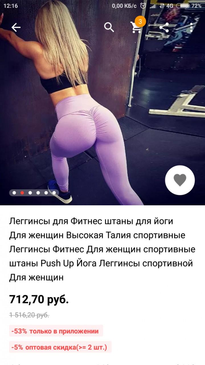 Вот почему девушкам с формами противопоказан спорт грудь, девушки, йога, проблемы, спорт, тенис, формы, ягодицы