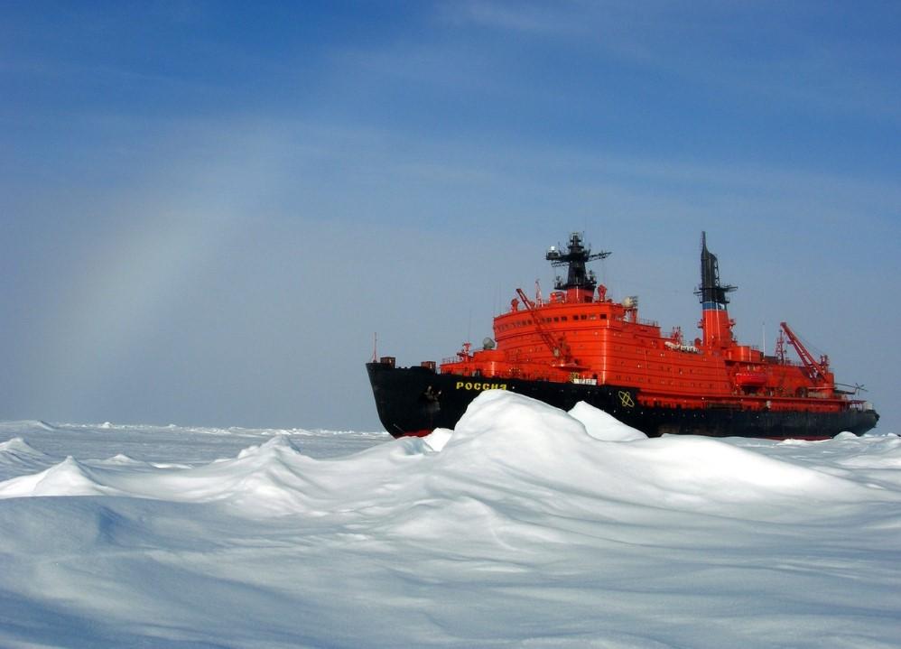 Москва выступает за усиление роли Арктического совета