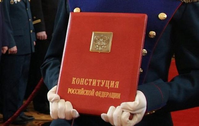 Матвиенко выступила против изменения Конституции