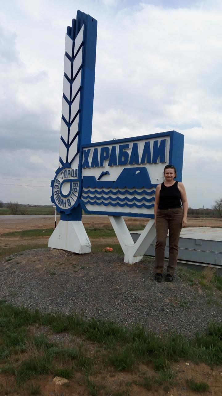 Весеннее половодье в Астраханской области(Харабалинский район)Апрель2016г