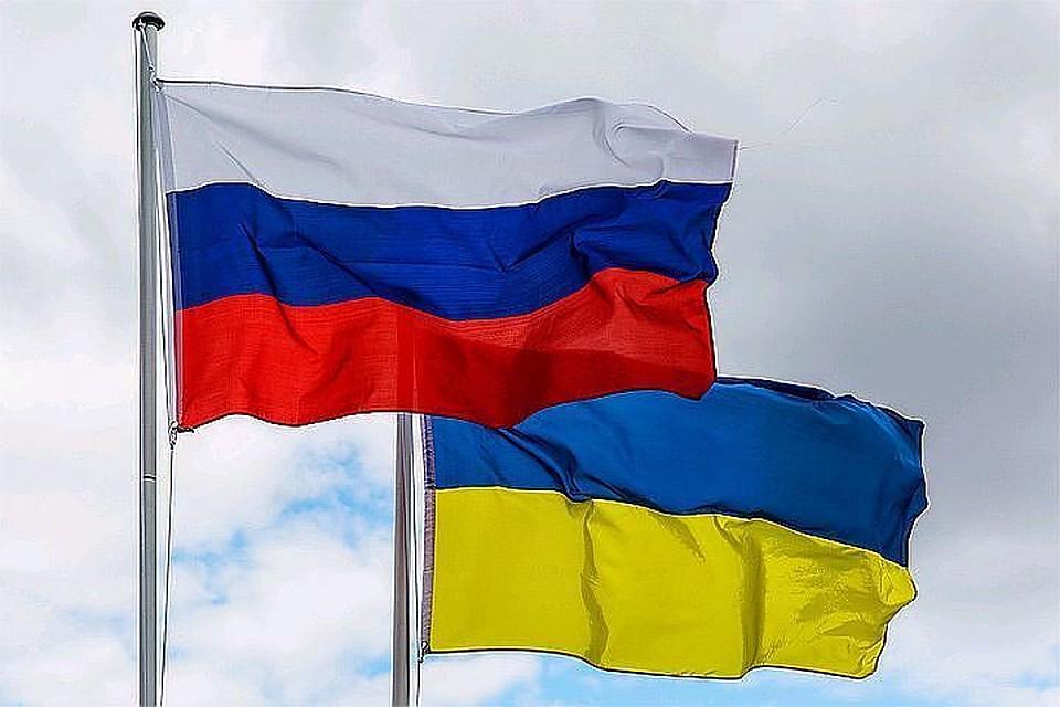 Выходцы с Украины встретилис…