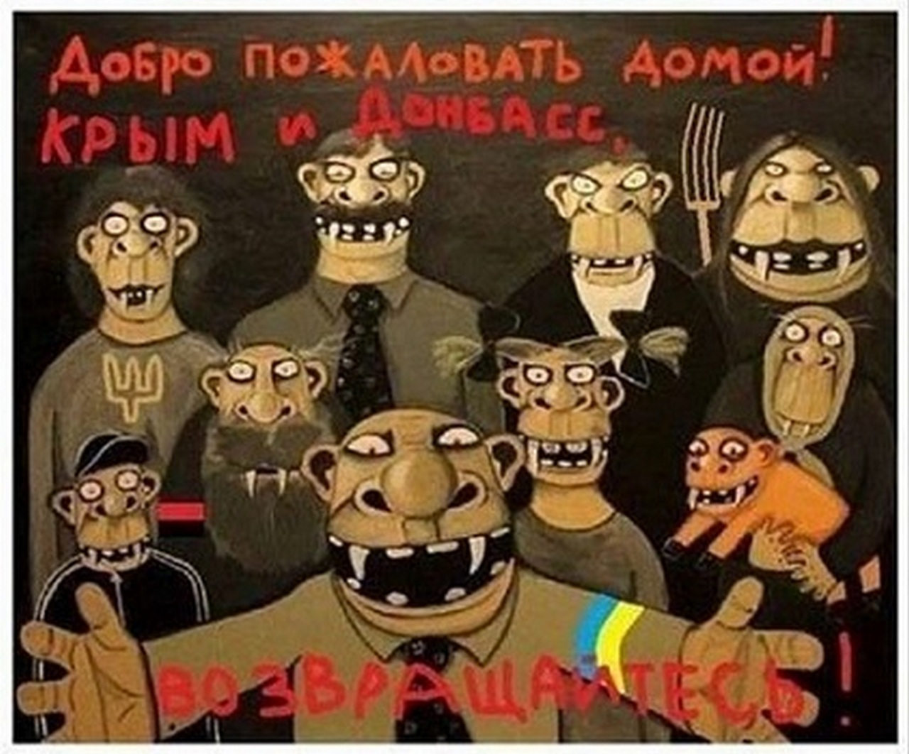 Собчак готова отдать киевской хунте на растерзание 2млн. 340 тыс. крымчан. Клим Подкова