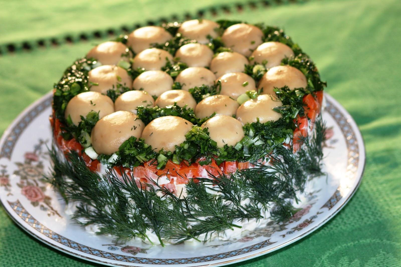 Самый любимый салат
