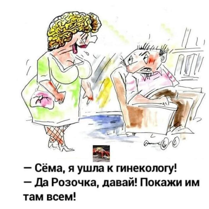 - Господин Рабинович, вы такой богатый и успешный. Давайте напишем книгу... Весёлые,прикольные и забавные фотки и картинки,А так же анекдоты и приятное общение