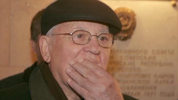 """""""Русские получили устное обещание"""": Горбачёв в 1990-м допустил роковую ошибку"""