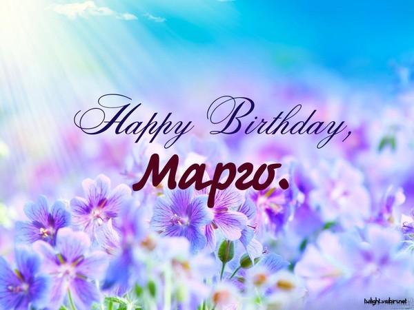 представляет поздравление с днем рождения рите 5 лет середину цветка можно
