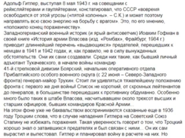 The Guardian опубликовал статью с призывом остановить реабилитацию Сталина в России