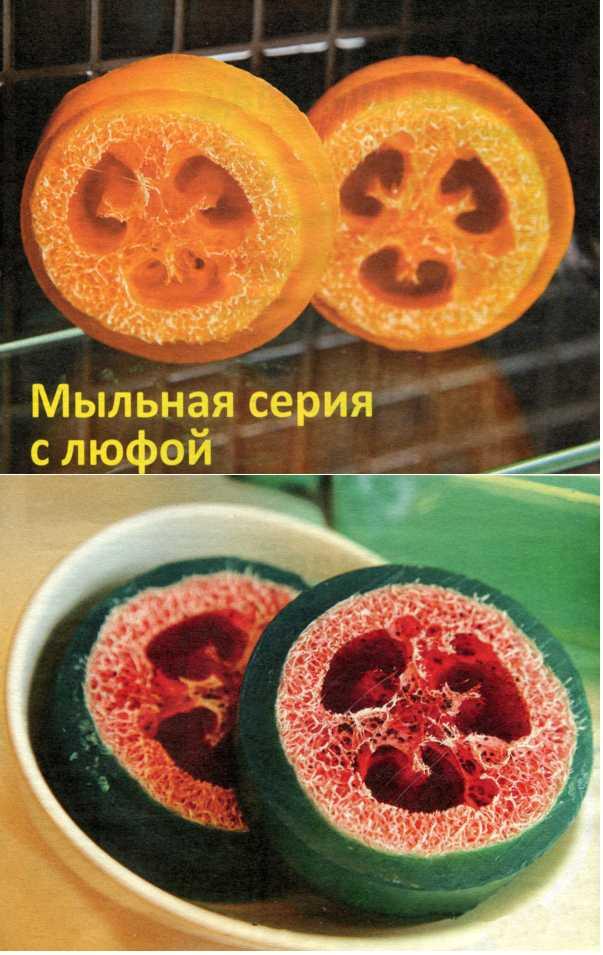 """""""Апельсиновые дольки"""" и """"Арбузики"""""""