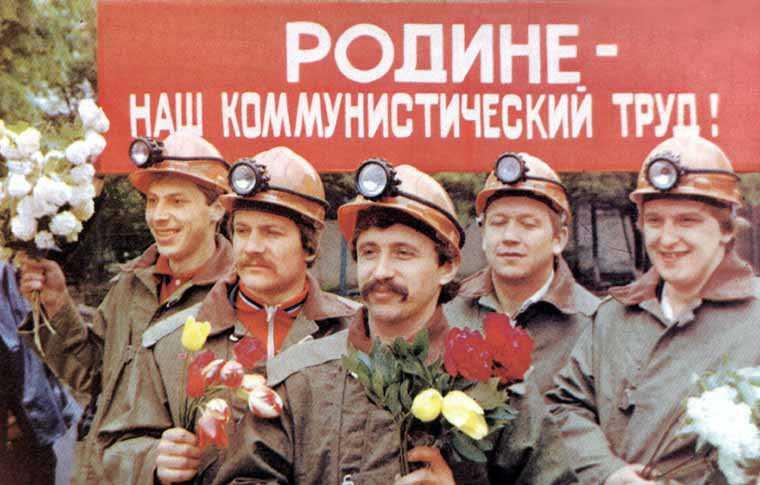 СССР - отсутствовала безработица