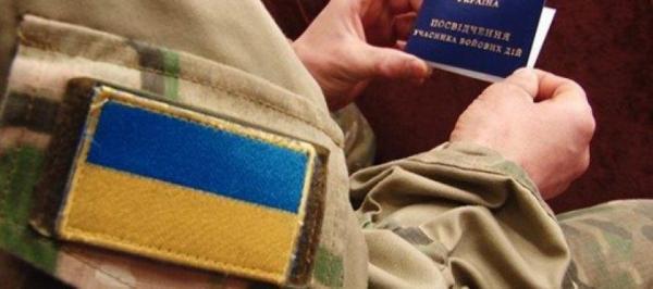 По делам и награда: офицерам АТО выделили землю на свалке