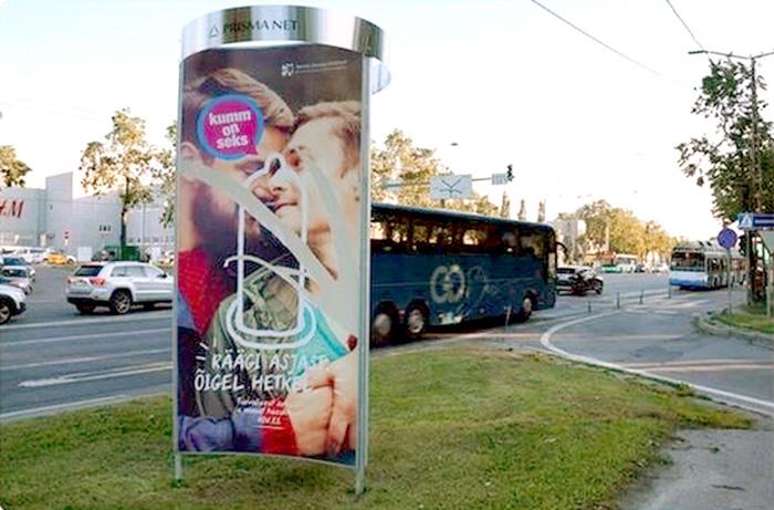 Уличная реклама презервативов