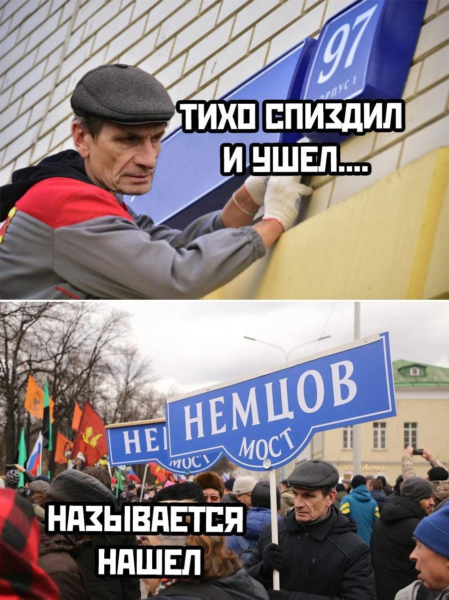 Марш памяти Немцова: питерские либералы не смогли договориться о месте проведения марша памяти Немцова геополитика,история,россия