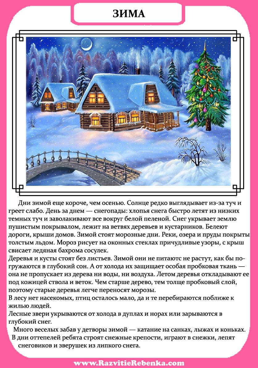 Дед мороз снегурочка и ёлка картинки