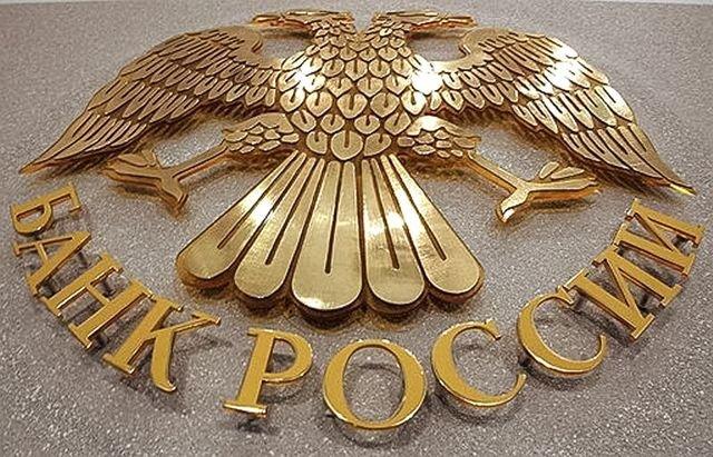 О внешнем долге Российской Федерации