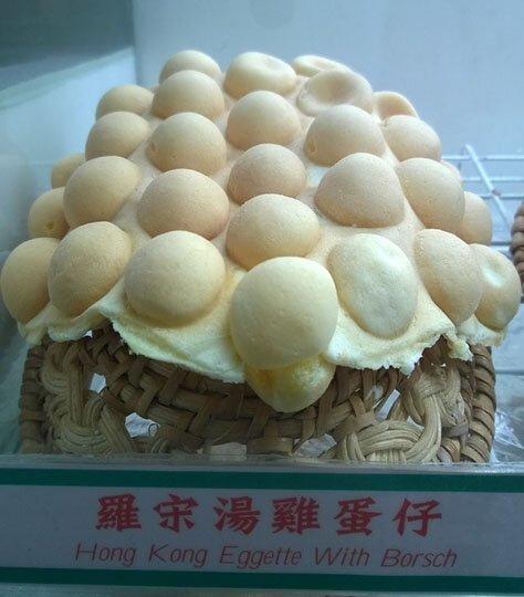 Гонконгская яичная вафля с борщом (звучит интересно, но внутри не знаменитый суп, а некое овощное рагу, притом даже без свеклы) страны, факты, это интересно