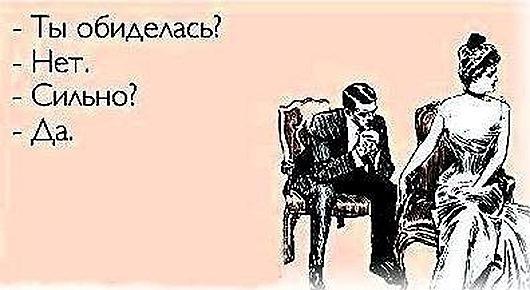 Разное____ Original