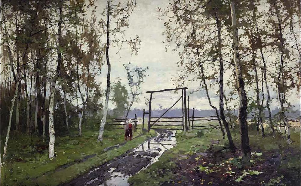 """После дождя. Женщина у околицы"", 1919, холст, масло"