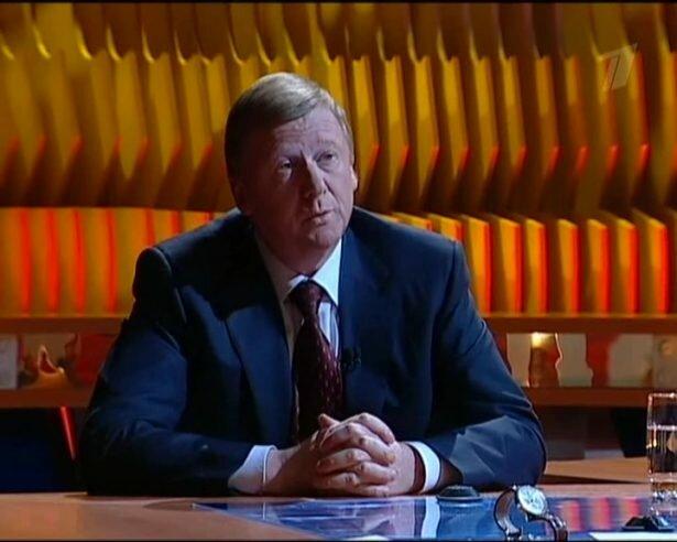 Анатолий Чубайс о покушении на свою жизнь, приватизации и создании рынка в России