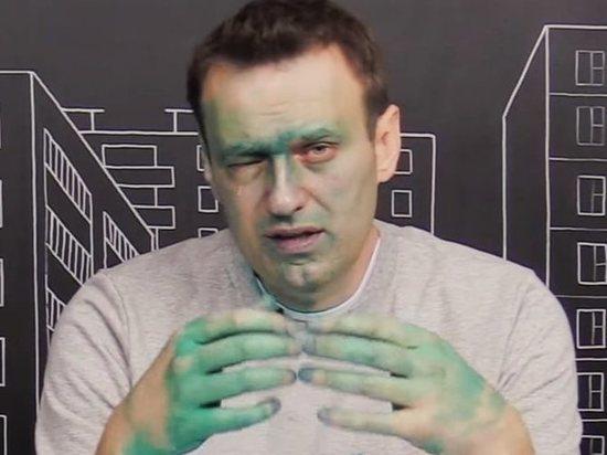 К Навальному никто не вышел:…