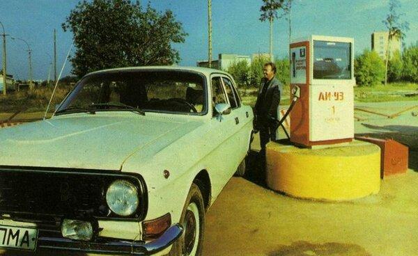 Стоимость бензина, дизтоплива, масел в СССР и агитация к их экономии на злобу дня,стоимость топлива
