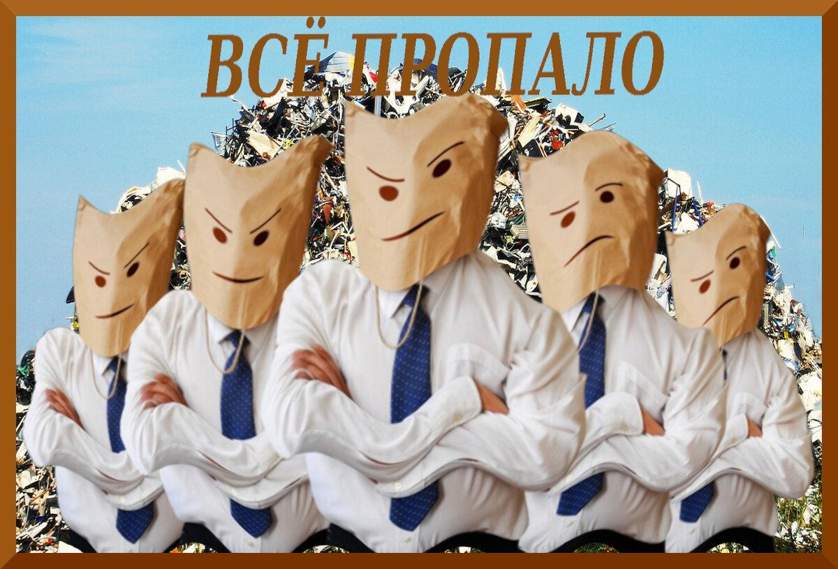 В России сложилась новая общность людей. Они недовольны и несчастны, им очень трудно.