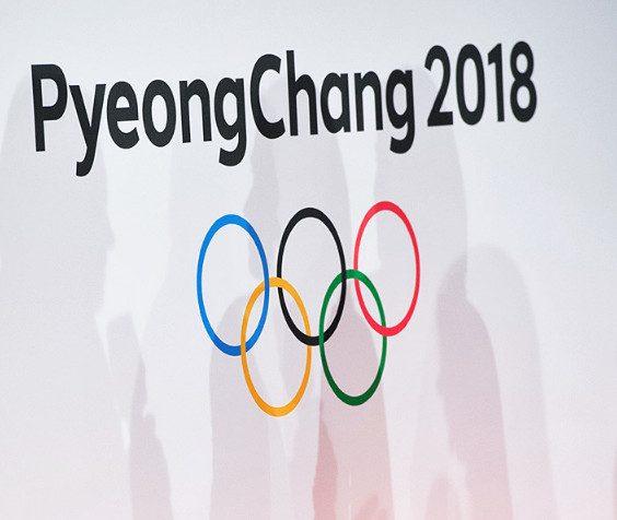 Российским спортсменам порек…