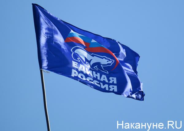 Единая Россия, партия, ЕР, флаг, флаг Единой России(2019)|Фото: Накануне.RU