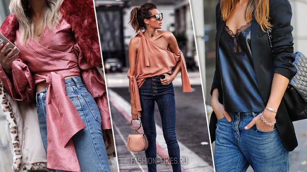15 готовых идей, как надеть джинсы на вечеринку и выглядеть сногсшибательно