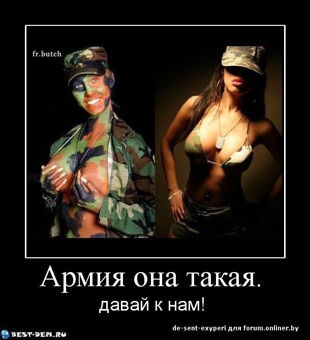 """Генерал - строю солдат: """"Здравия желаю!"""" И тут каждый из солдат подумал..."""