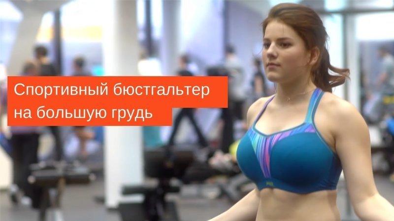 Лучшие бренды спортивной одежды всячески стараются поддержать таких спортсменок, но до полного комфорта им еще далеко грудь, девушки, йога, проблемы, спорт, тенис, формы, ягодицы
