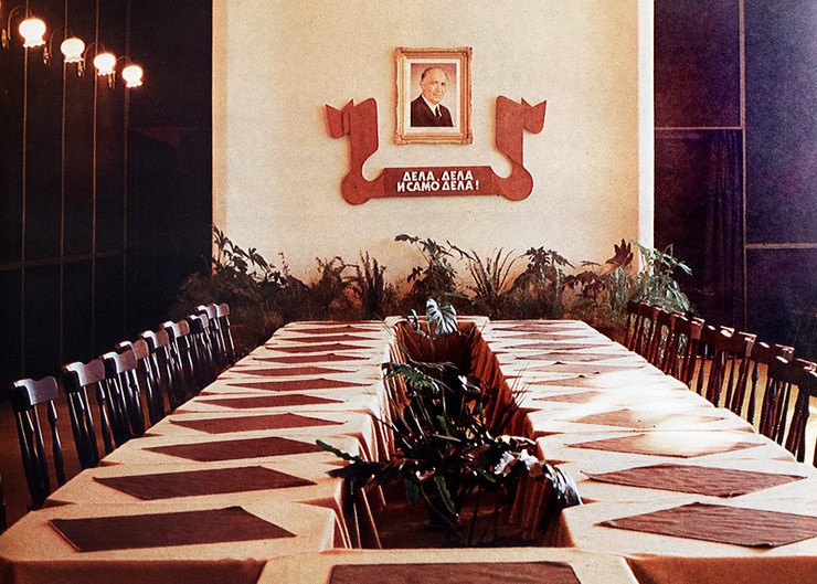 1985 г., зал заседаний с портретом Живкова: СССР, болгария, быт, история, это интересно