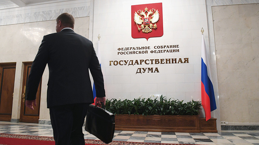 Именем Государственной думы: депутатов наделят правом награждать почётными знаками отличия