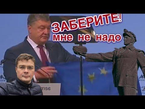 Позор выпившего Порошенко в Мюнхене — Семченко