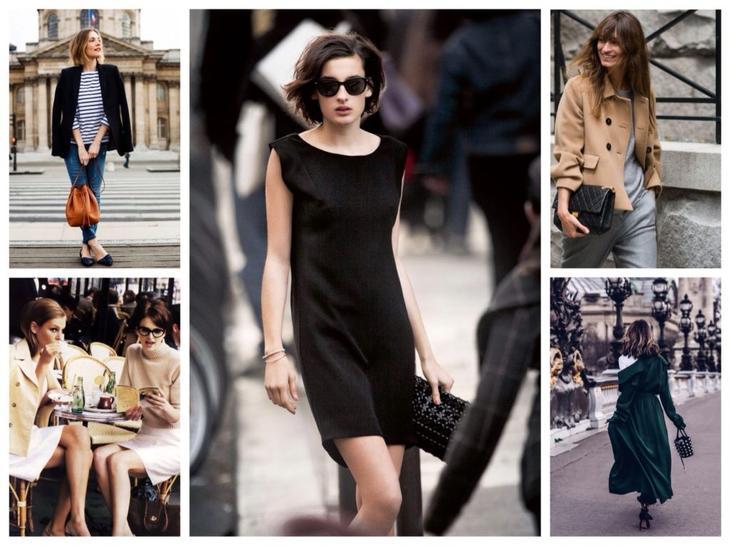 16560455264 Французский стиль одежды  секреты обаяния француженок