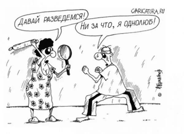 Из жизни Ивановых