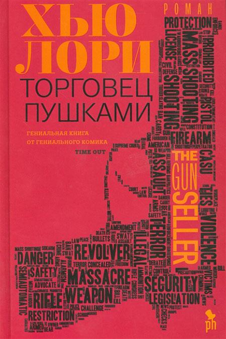 Талантливы во всем: 7 художественных книг, написанных Карой Делевинь, Мадонной и другими звездами Стиль жизни