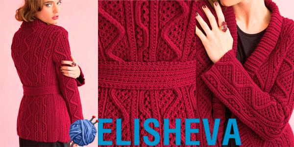 Кардиган с узорами от Vogue Knitting, вязаный спицами.