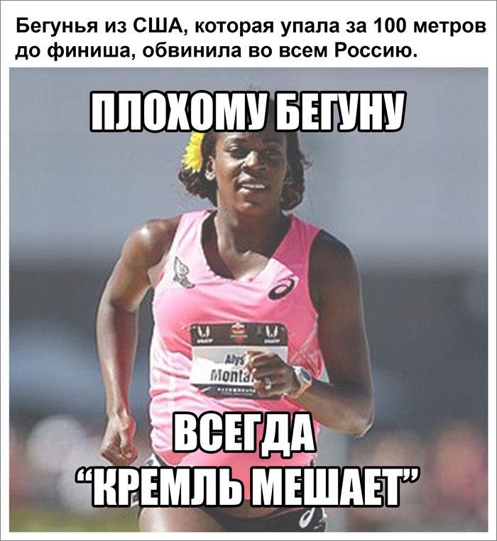 Смешные картинки про бегунов с надписью