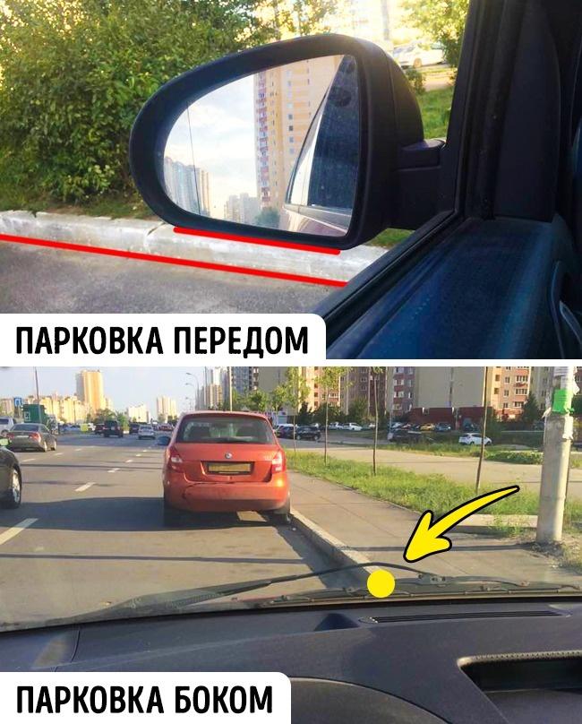 инно настаъинука картинки прикольные начинающий водитель для которых